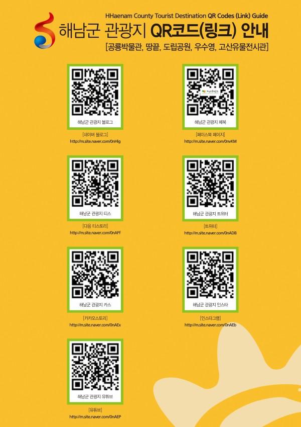 81caf06655c432a56682f254adb5a7e8_1525654